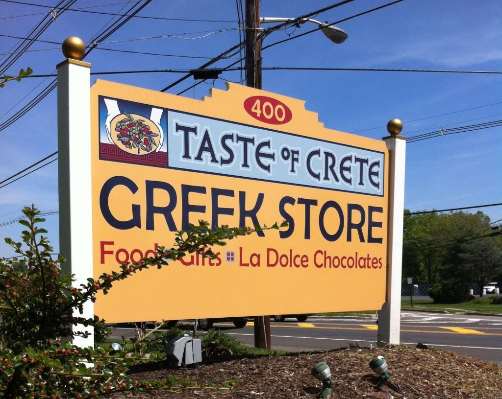 Taste of Crete